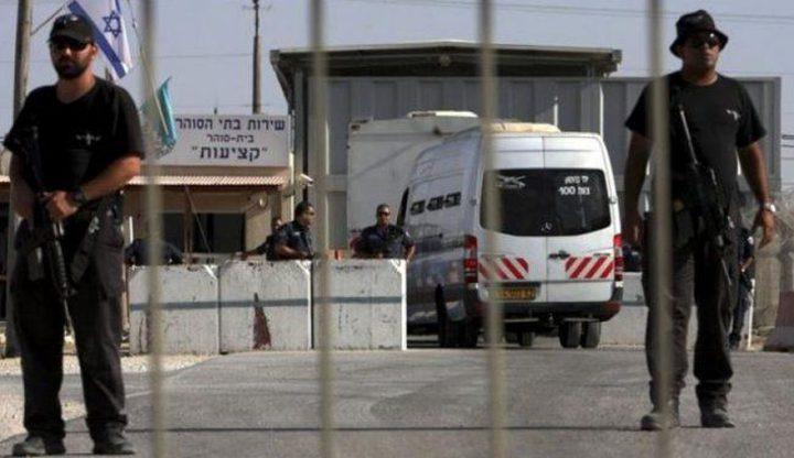الإفراج عن أربعة أسرى من سجن النقب