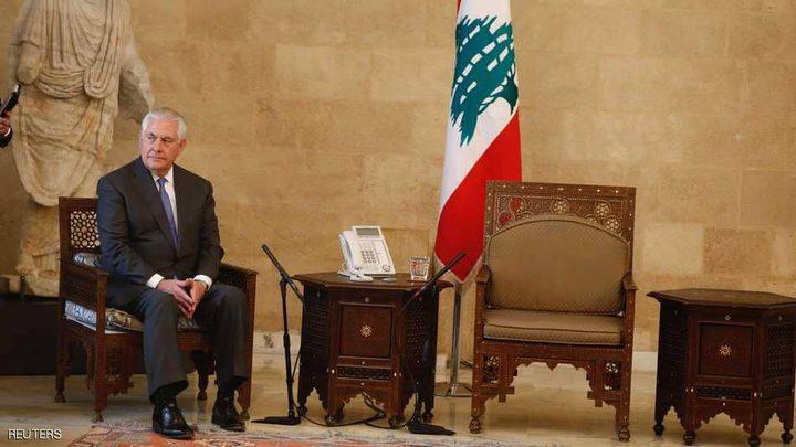"""""""إحراج كبير"""" لتيلرسون في لبنان"""