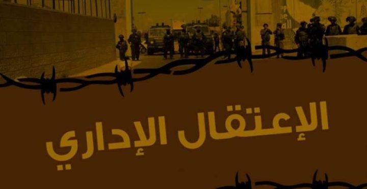 إقرار سلسلة فعاليات نصرة للأسرى الإداريين والأسيرات في سجون الاحتلال