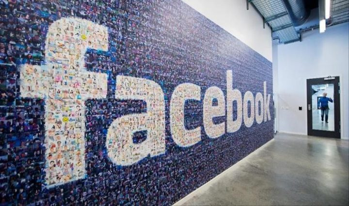 فيسبوك تخسر أمام محاكم ألمانيا