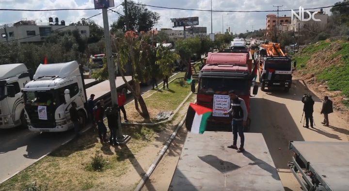 مسيرة شاحنات احتجاجاً على تردي الوضع الاقتصادي بغزة (فيديو)