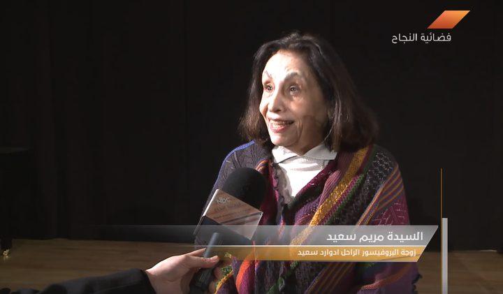 استضافة زوجة ادوارد سعيد في جامعة النجاح(فيديو)