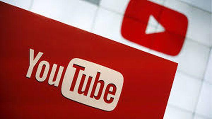 """روسيا تهدد بحظر إنستغرام ويوتيوب بسبب """"فيديو اليخت"""""""