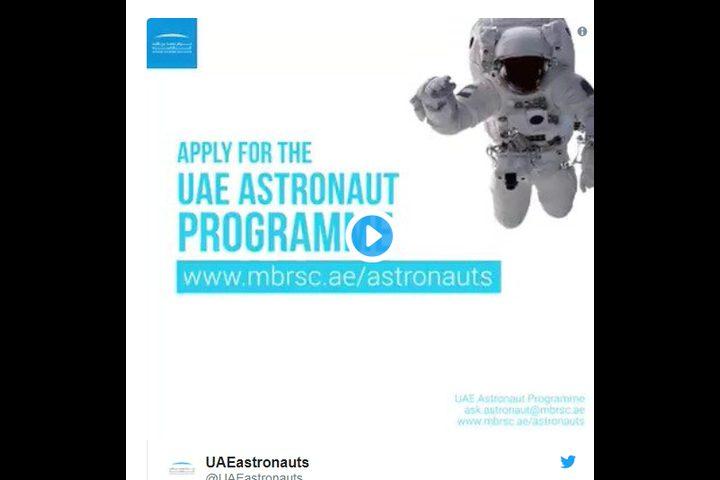 ربع طلبات الالتحاق بمشروع الإمارات الفضائي من النساء!