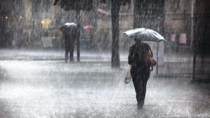الطقس: أمطار مصحوبة بعواصف رعدية مساءً