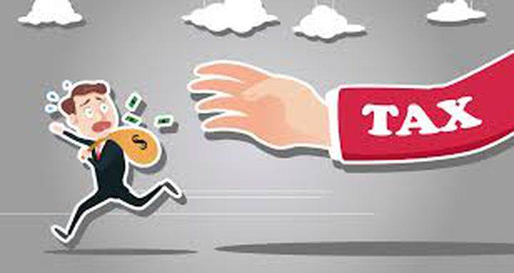 الزوجان العاملان يدفعان ضرائب أقل فى هولندا