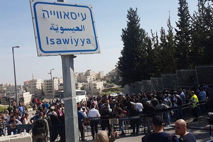 العيسوية: المئات يتظاهرون تنديداً بقرار ترامب ورفضاً لممارسات الاحتلال