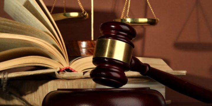 عكاظ: محاكمة مصريين بالسعودية خططا لاغتيال أمير سعودي وقادة دول عربية