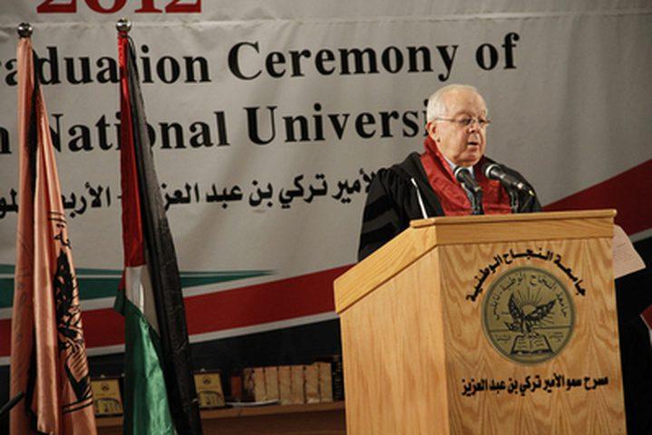 الموت يُغيّب نائب رئيس مجلس أمناء جامعة النجاح الوطنية