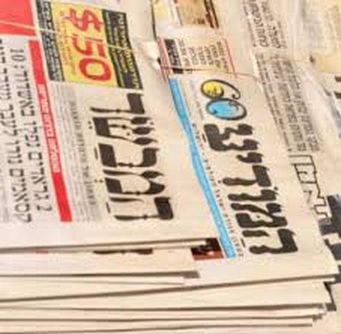 """أبرز عناوين الصحف العبرية مع موقع """"النجاح الاخباري"""""""