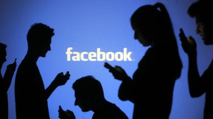محكمة في بروكسل تطالب فيسبوك بالتوقف عن جمع بيانات المستخدمين