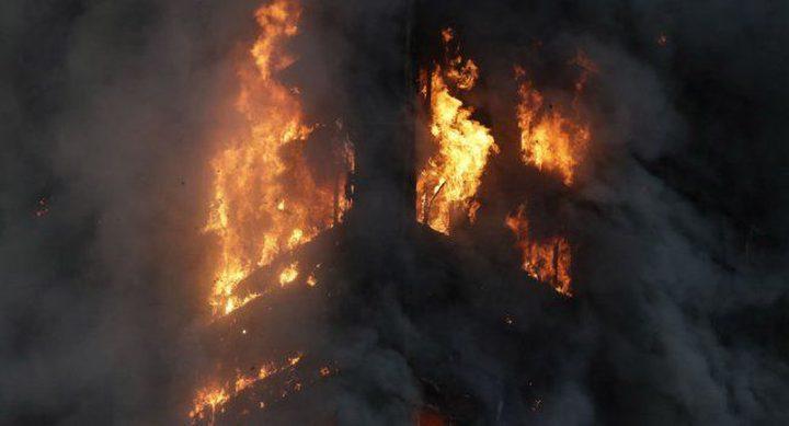 حريق ضخم وسط لندن