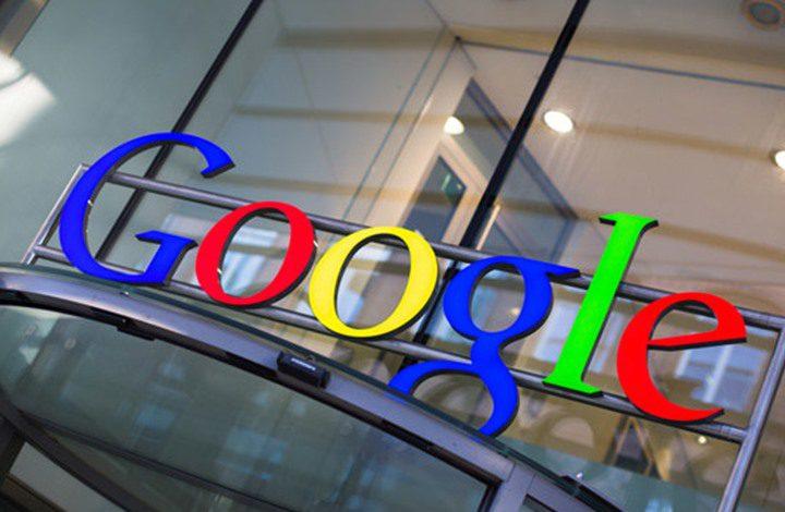 """غضب عارم بين مستخدمى جوجل بعد إزالة زر """"عرض الصورة"""" من نتائج البحث"""