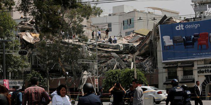 زلزال قوي يضرب مكسيكو سيتي