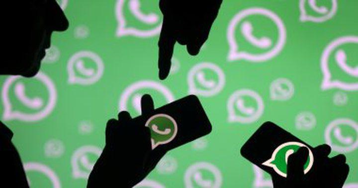 «واتس آب» يطلق خدمة تحويل الأموال رسميا لـ200 مليون مستخدم فى الهند