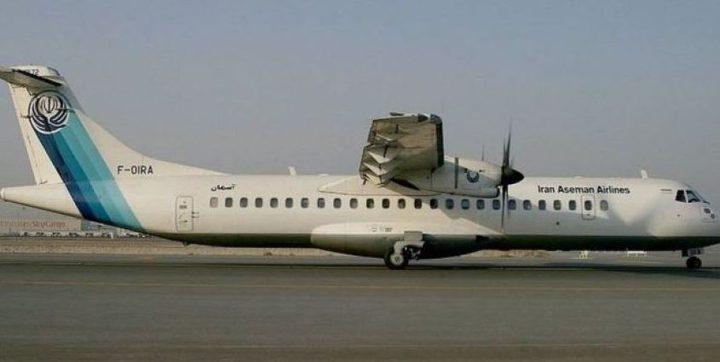 66 قتيلا بتحطم طائرة مدنية إيرانية جنوب أصفهان