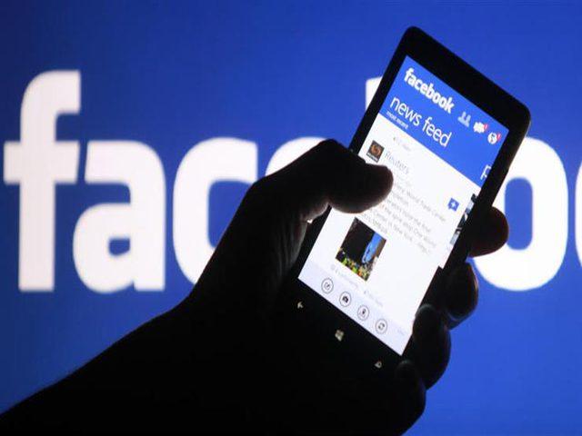فيسبوك مهدد من القضاء البلجيكي بسبب الخصوصية