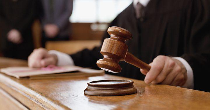 تعويض بمبلغ خيالي من محكمة أمريكية
