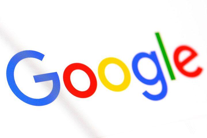 3 مليارات دولار خسرتها غوغل بسبب بريطانيين