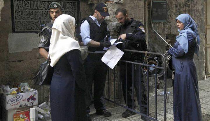 حكومة نتنياهو توافق على قانون لسحب اقامات المقدسيين