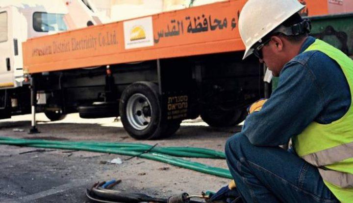 """""""كهرباء القدس"""" تعرض خططها لتطوير مشاريع البنية التحتية في مناطق الامتياز"""