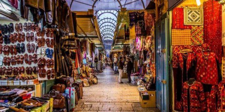 الحموري: الاحتلال يسعى الى محاصرة القطاع التجاري الفلسطيني في القدس
