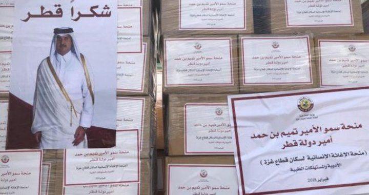 وصول منحة الأدوية والمستلزمات الطبية القطرية لغزة