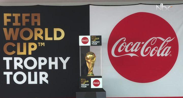 استقبال النسخة الأصلية من كأس العالم (فيديو)
