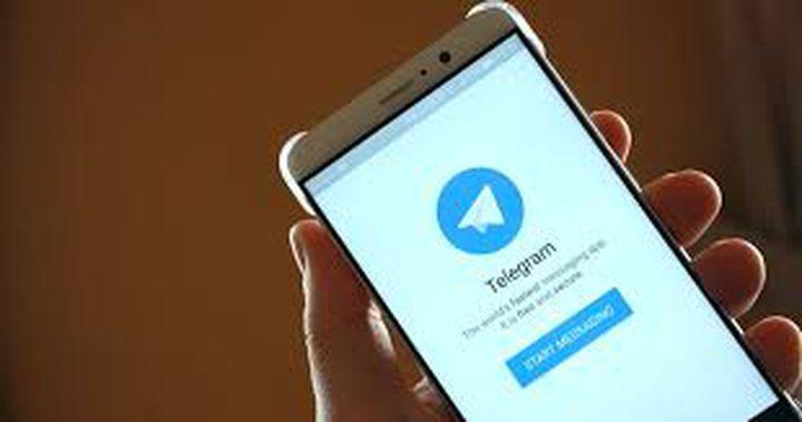 استغلال ثغرة أمنية في تطبيق تيليجرام لنشر برمجيات خبيثة