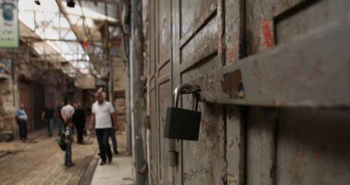 إضراب تجاري شامل في غزة احتجاجًا على الأزمة الإنسانية