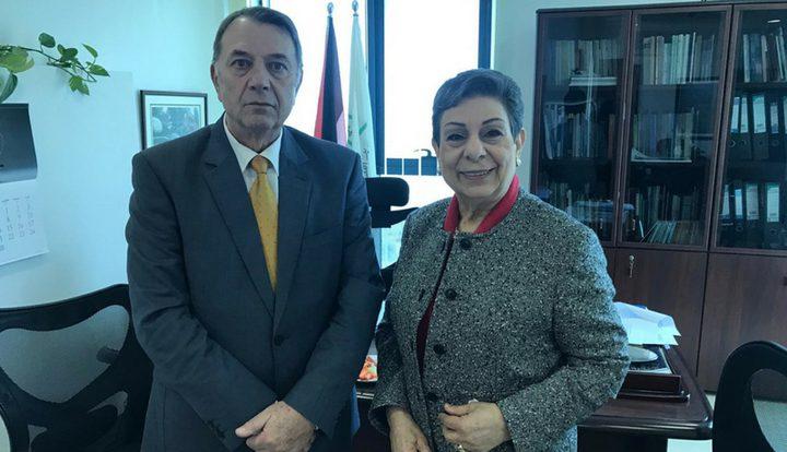 عشراوي تطلع ممثل بلغاريا على آخر المستجدات السياسية