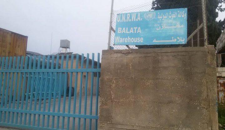 """اعتصام في نابلس رفضا لتقليصات """"الأونروا"""""""