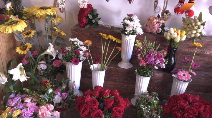 فكرة متجر بائع الورد في مدينة غزةوتوزيعه بطرق مختلفة