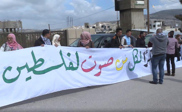 شباب فلسطين يشكرون الدول التي صوتت بشأن القدس(فيديو)