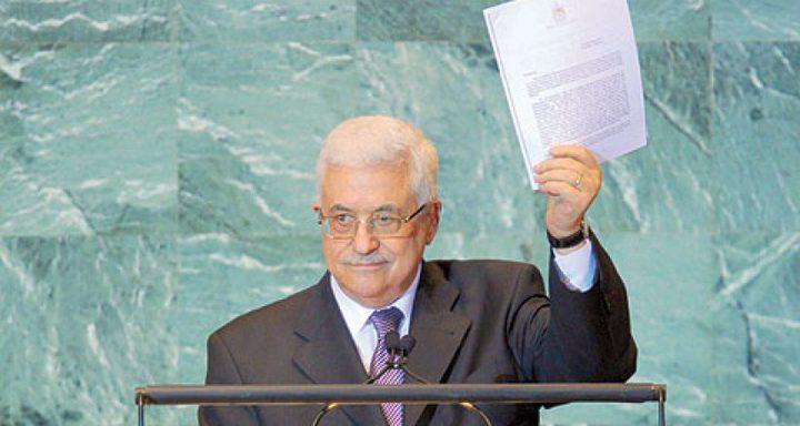 العالم يحبس أنفاسه في إنتظار الساعة الخامسة لسماع ترددات صدى القرار الفلسطيني المستقل