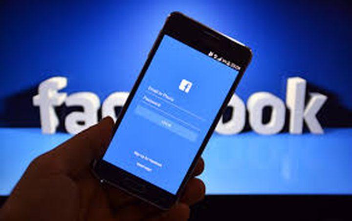فيسبوك تخفض المحتوى الإخباري في الموقع
