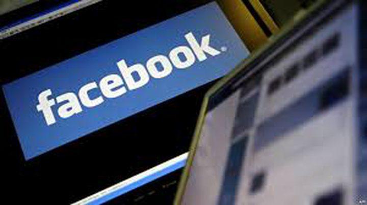 """توسيع نطاق مستخدمي ميزة """"مساعدة المجتمع"""" على فيسبوك"""