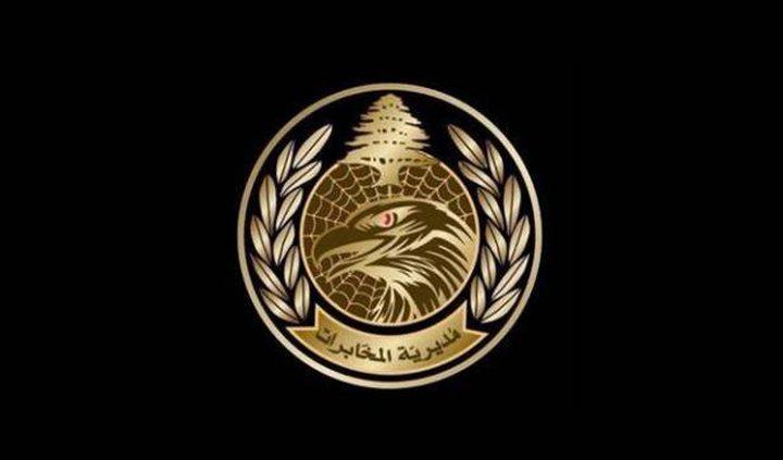 """قيادة """"حركة الانتفاضة الفلسطينية"""" اجتمعوا بمدير المخابرات اللبناني"""