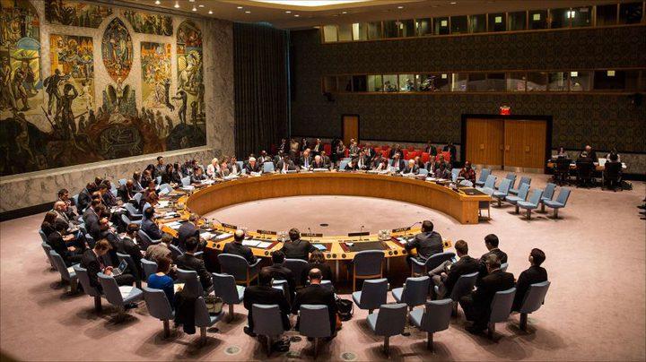 مجلس الأمن يبدأ جلسته الاستثنائية بمشاركة الرئيس