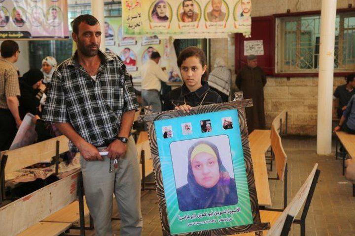الحكم بالسجن 6 أعوام على الأسيرة نسرين أبو كميل