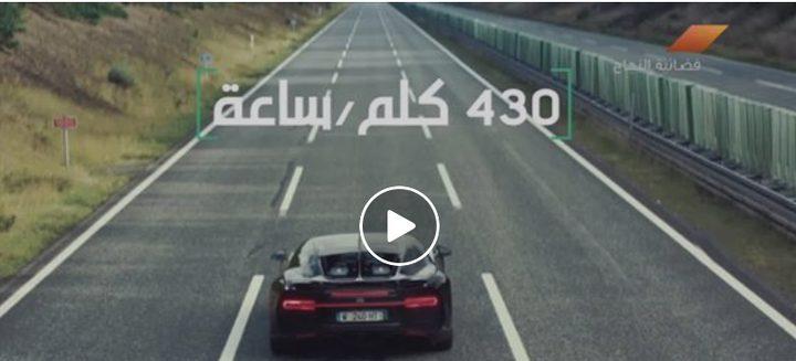 """تعرّف على سيارة """"بوغاتي فيرون bugatti veyron"""" الخارقة"""
