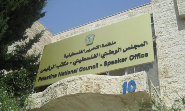 """المجلس الوطني يطالب بإدراج """"الكنيست"""" الإسرائيلية كبرلمان عنصري"""