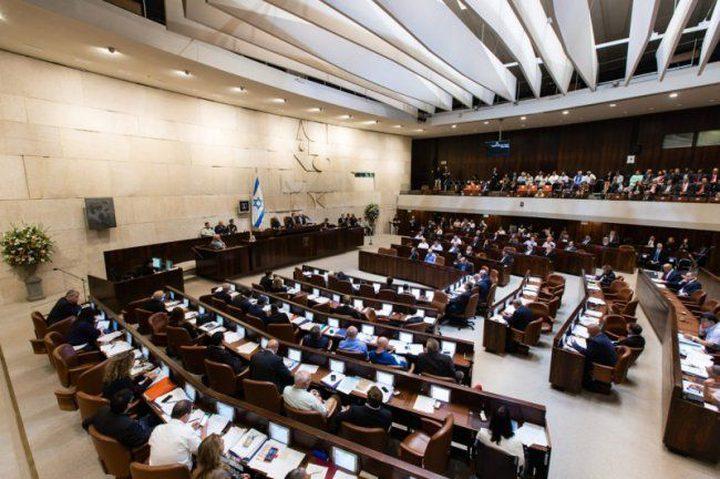 """لجنة الدستور في الكنيست تصوت على """"قانون القومية"""" اليوم"""