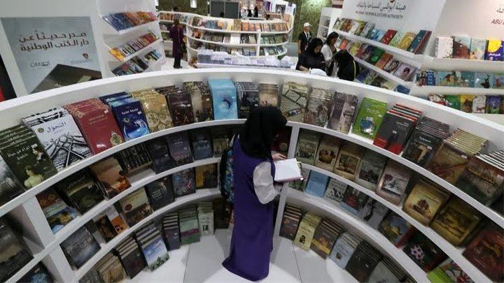 """روايتان فلسطينيتان في القائمة القصيرة لجائزة """"البوكر العربية"""""""