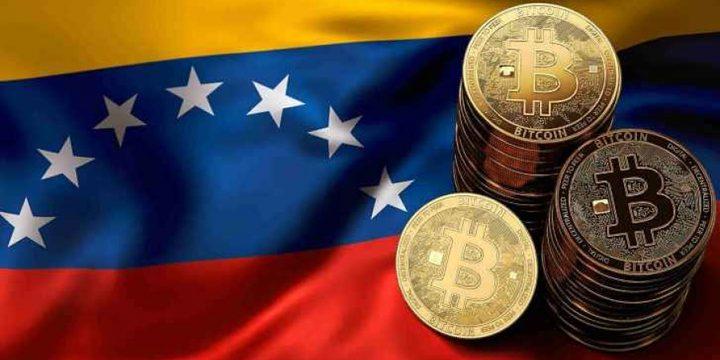 فنزويلا تبدأ بيع عملتها الافتراضية المدعومة بالنفط