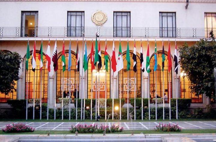 القاهرة: ملتقى الحوار العربي- الألماني