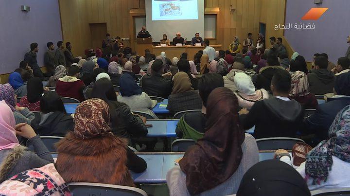 المسابقة الثقافية بين كليتي العلوم والقانون (فيديو)