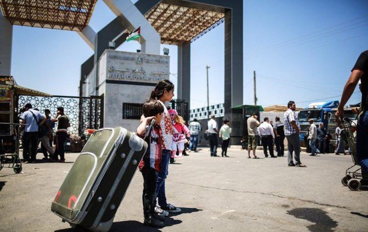 سفارتنا بالقاهرة: إغلاق معبر رفح بشكل مفاجئ وتشكيل خلية أزمة لمتابعة العالقين