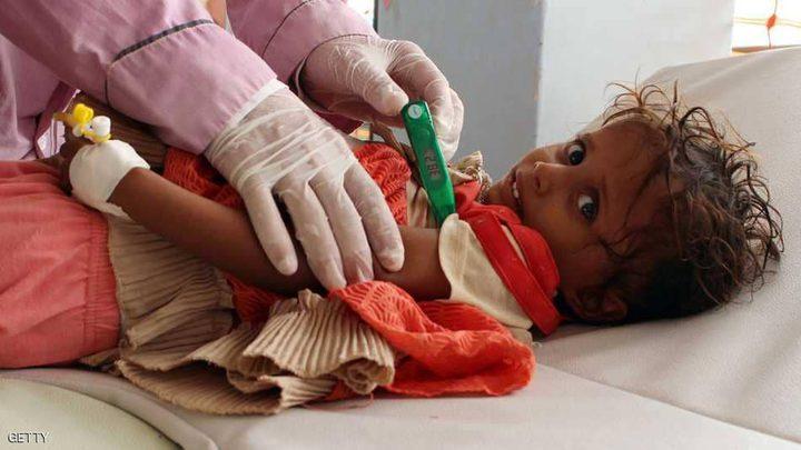 علماء يتوصلون لتقنية أكثر كفاءة لعلاج الكوليرا في العالم