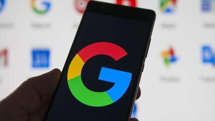 خدمة جديدة من غوغل للدفع الإلكتروني